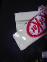 キットカット紅白パック・ホワイト