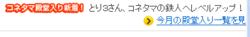 Top_get