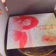 藤川優里・いちご煮日記PR写真の外袋