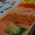 新潟・まさかいくらなんでも寿司2