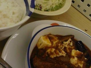 松屋・麻婆定食