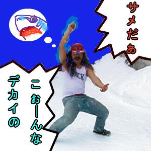 Neta_017_cocolog_oekaki_2009_09_10_
