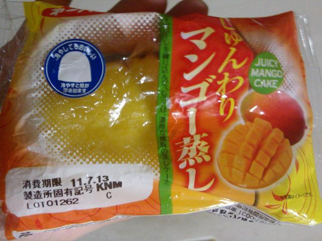第一パン・じゅんわりマンゴー蒸し食うたC$?