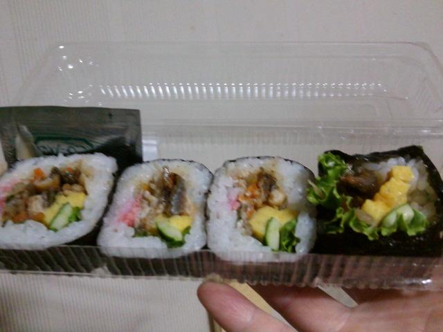 京樽鰻サラダ巻き食うたった!