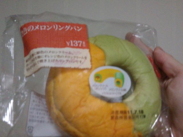 ファミマ・二色のリングメロンパン