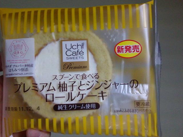 ローソンUchiCafeプレミアム・柚子H%8%s%8%c!<$N%m!<%k%1!<%-B.Js!*
