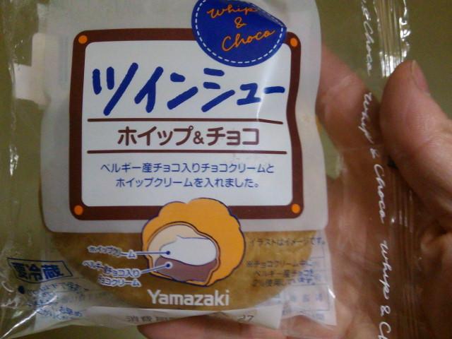 山崎ツインシュー・ホイップ&チョコ