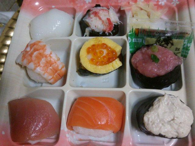 五月晴れ節句祝に手鞠寿司