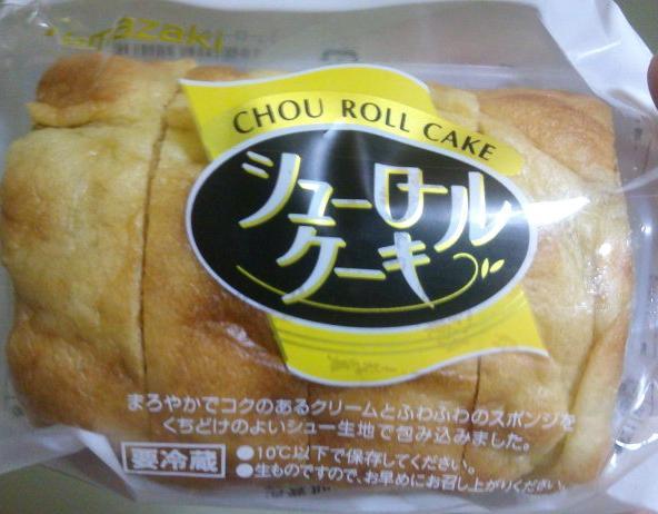 山崎シューロールケーキ