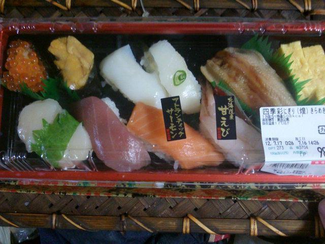 四季折々寿ぎ握る寿司の華