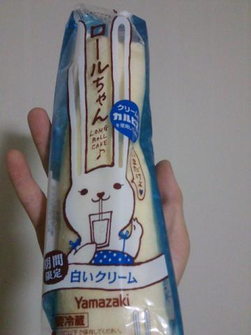 山崎ロールちゃんクリームカルピス
