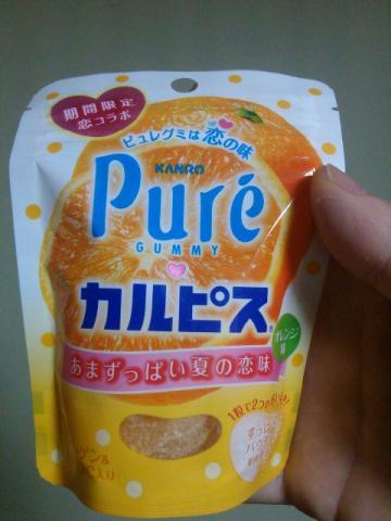 ピュレグミ期間限定カルピスオレンジ味