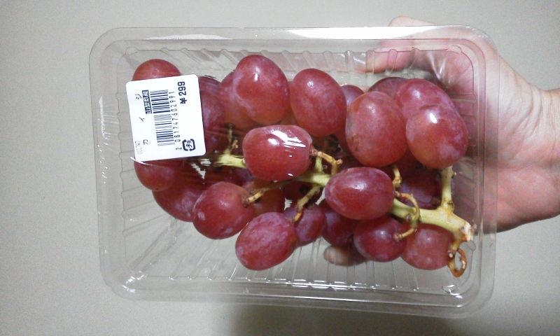 秋の味覚・甲斐路葡萄最安値299円