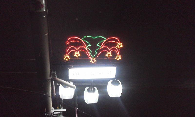 北藤商店街イルミ