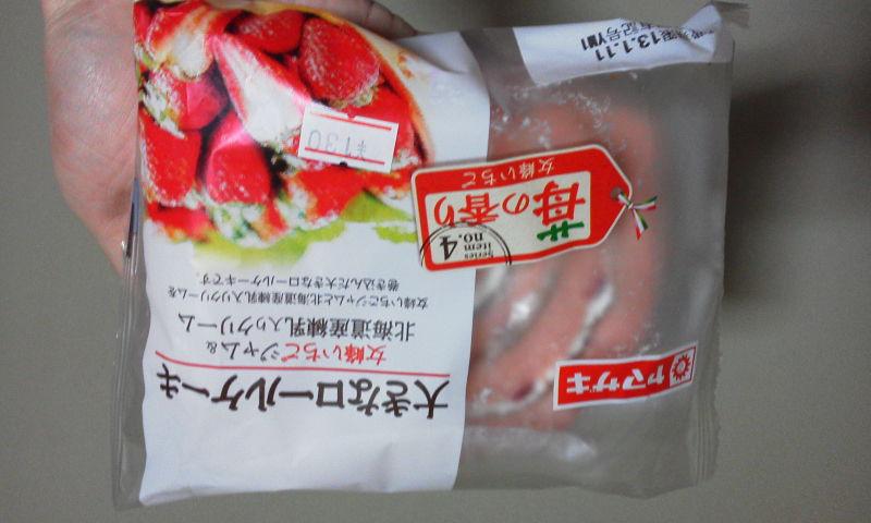 山崎大きなロールケーキ・女峰苺ジャム
