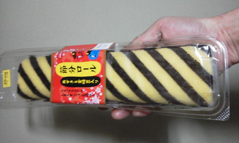 ドンレミー・節分ロール(ロールケーキ)