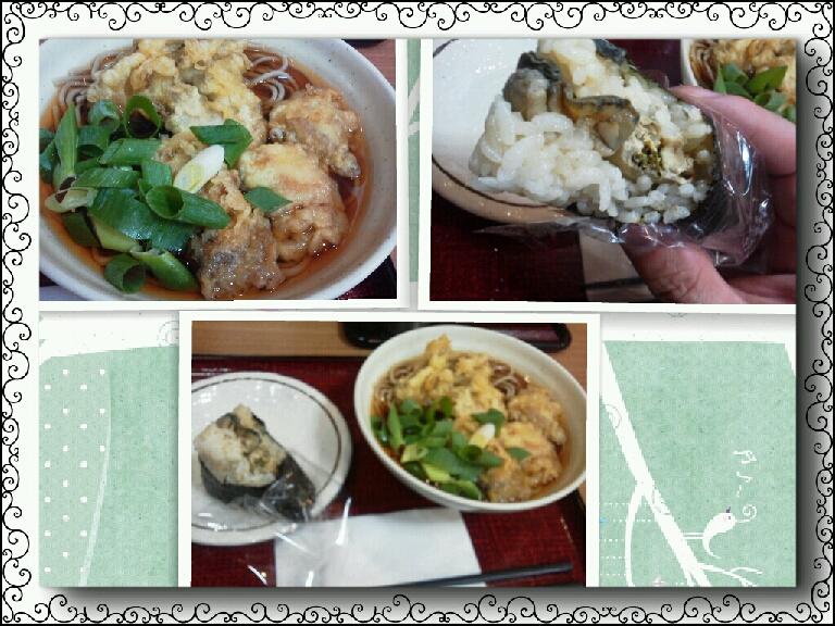 二八そば・松茸舞茸蕎麦730円&牡蠣おむすび290円