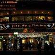 日比谷シャンテ・クリスマスイルミ 2008